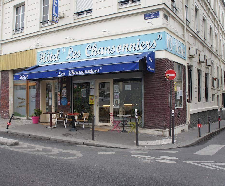 Hotel Chansonniers Paris